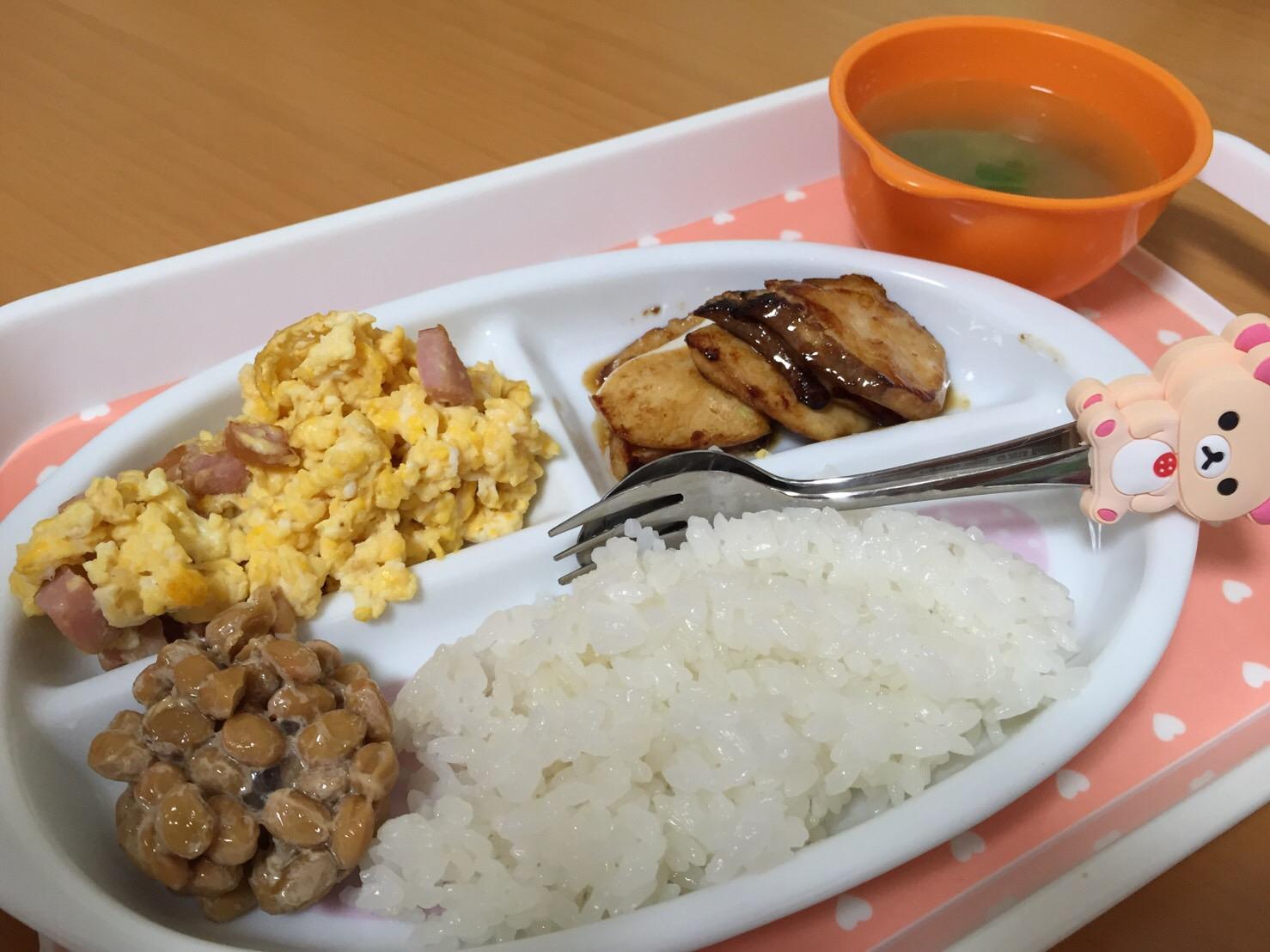 ブリテリ&魚肉ソーセージの離乳食.jpeg